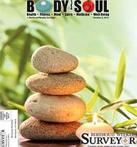 Body and Soul 2015