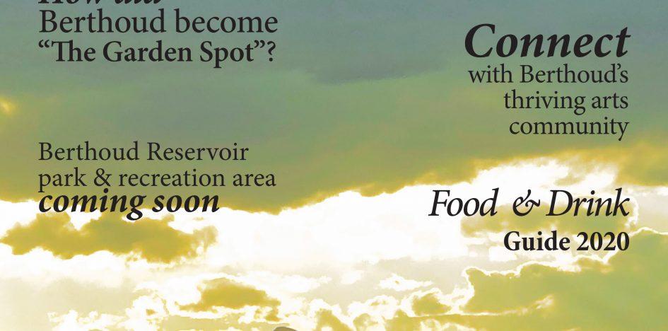 Garden Spot 2020